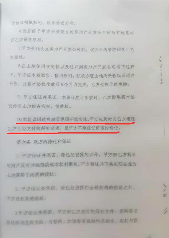 四川:法官被指枉判 地产商零成本鲸吞企业上亿资产-伽5自媒体新闻网